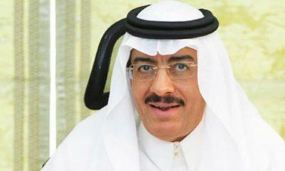 Bandar Al Hajjar, président de la Banque islamique de développement